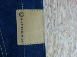 This is when my jeans had just been made and were in the factory.